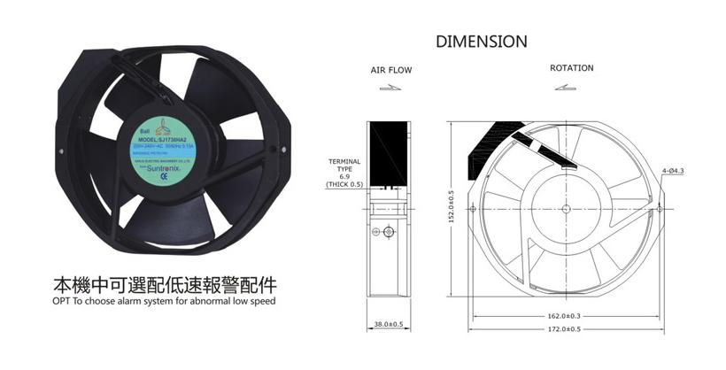 Taiwan Sanju SJ1738HA2-AC axial flow fan